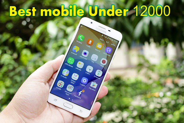 Best mobile under 12000 in India 2021